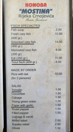 menu, lost in translation